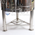 2 bbl direct fire Brew kettle Burner Mount Bracketing
